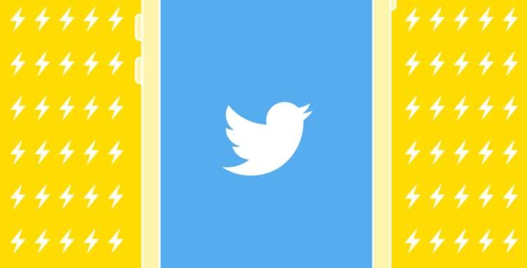 تحديث تويتر: إضاءة مسائية لراحتك