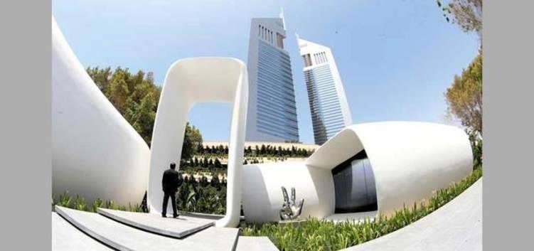 كيف تستطيع تأسيس شركة المليار دولار في العالم العربي ؟