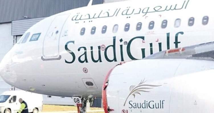 """إطلاق خطوط """"الطيران السعودية الخليجية"""""""