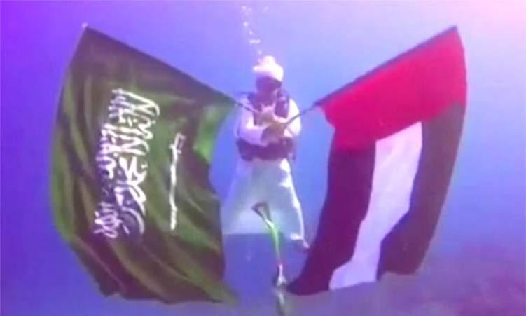 بالصور:غواصون سعوديون يحتفلون باليوم الوطني الإماراتي من أعماق البحر