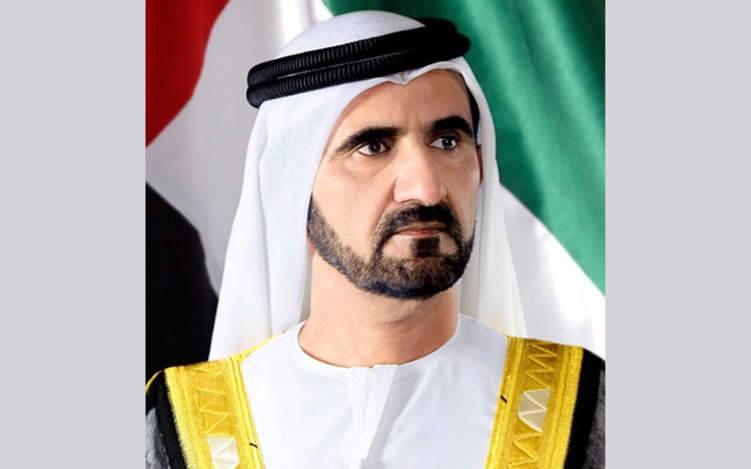 """سمو الشيخ محمد بن راشد يطلق مؤسسة """"بنك الإمارات للطعام"""""""