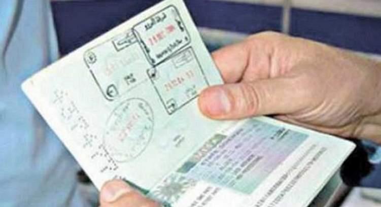 السعودية تمنح المستثمرين تأشيرات خلال 24 ساعة