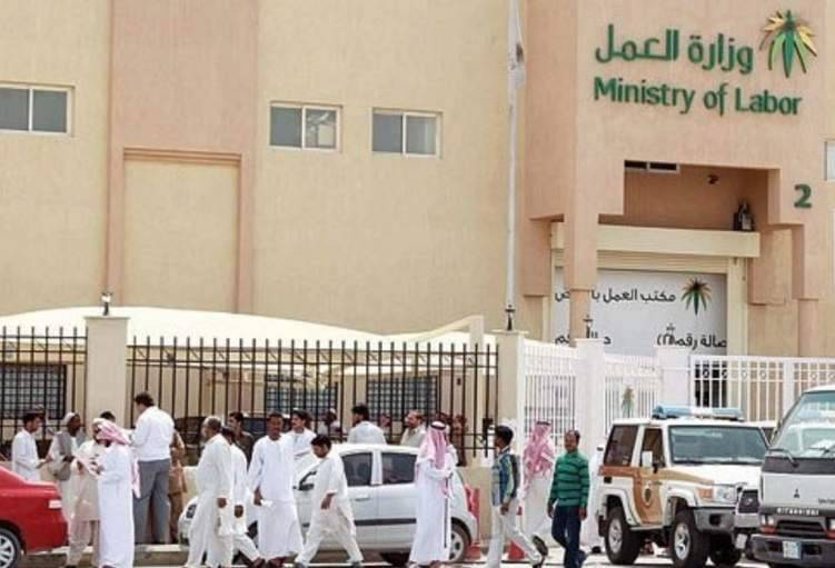 حقيقة إلغاء نظام الكفالة في السعودية