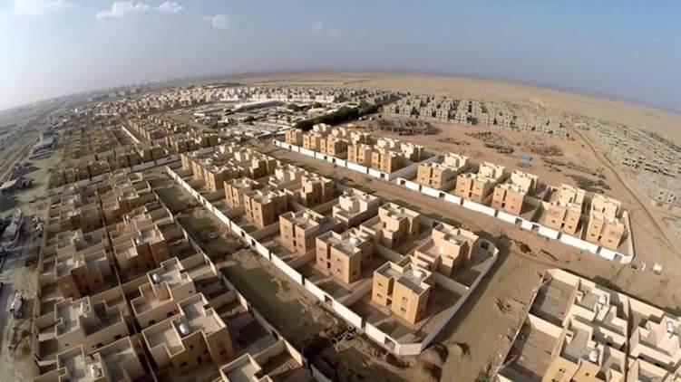 """السعودية: طرح برنامج جديد للبناء الذاتي لـ """"الأراضي منخفضة القيمة"""""""