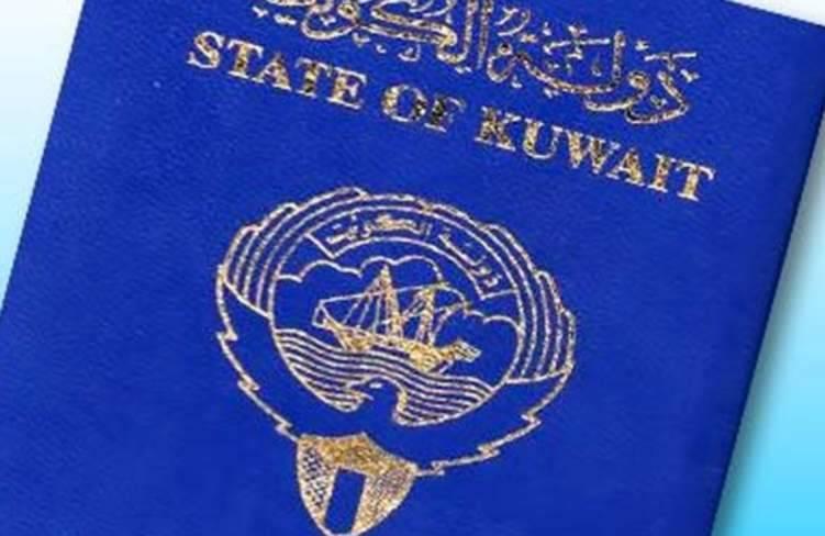 بدء تنفيذ إحلال الكويتيين بدلاً من الوافدين