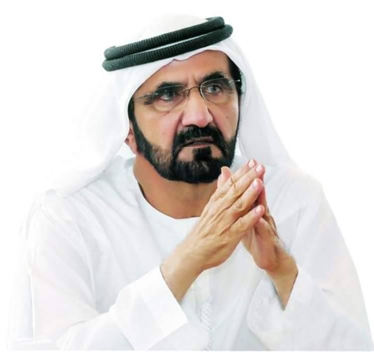 """بالفيديو: حاكم دبي شاهد على """"زواج غير اعتيادي"""""""