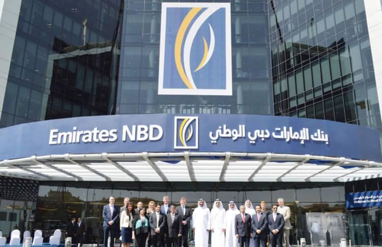 """"""" الإمارات دبي الوطني"""" أفضل بنك للعام"""