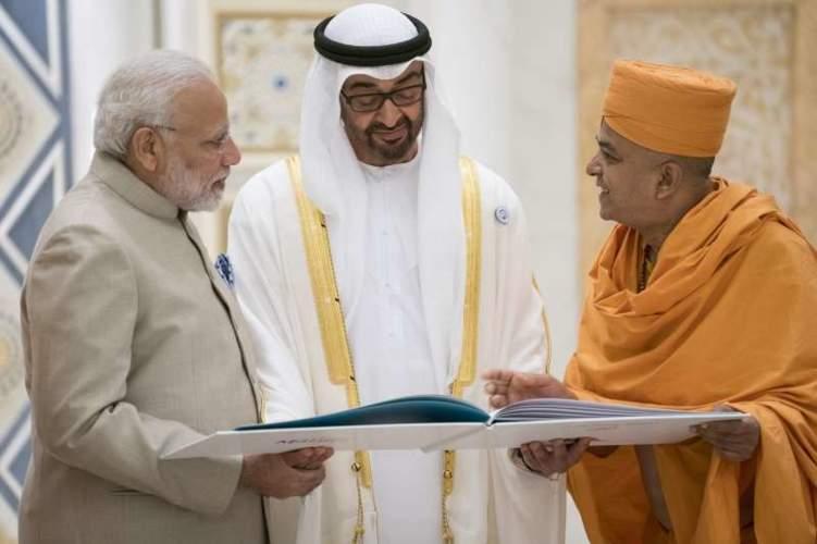 شراكة تاريخية بين أدنوك والهند