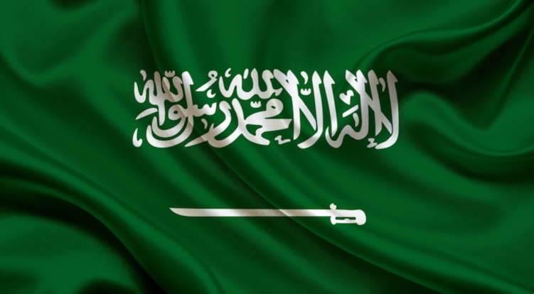 السعودية تستثني الجمعيات الخيرية من ضريبة القيمة المُضافة
