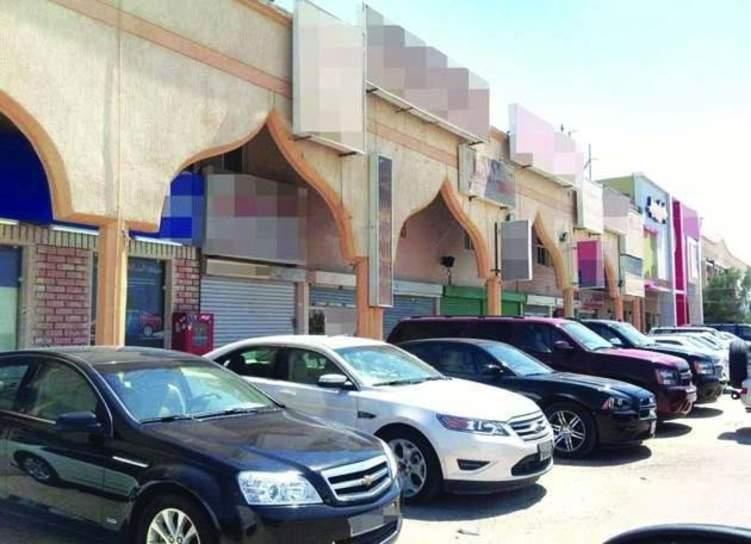 توفير 4 مهن للسعوديين عند توطين منافذ تأجير السيارات