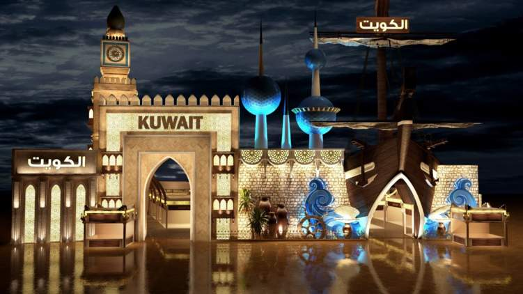 لوحة فنية تزين الجناح الكويتي في الموسم المقبل من القرية العالمية