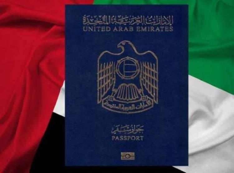 """جواز سفر الإمارات الرقم """"واحد"""" عالمياً"""