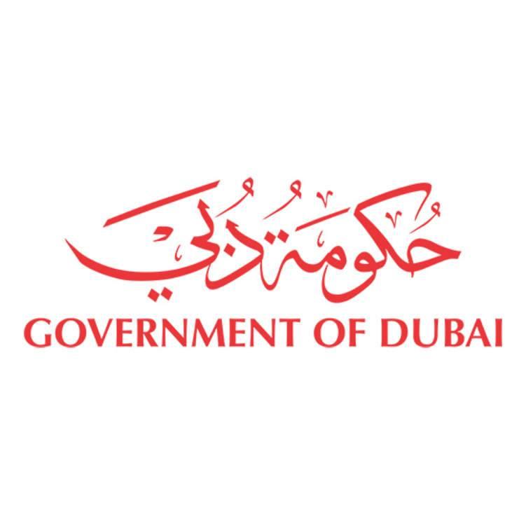 دبي تمنح موظفيها 13 نوعاً من الإجازات