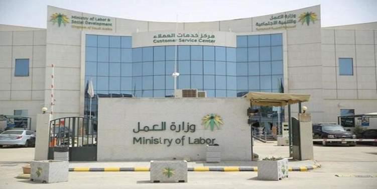 وزير العمل السعودي يعلن قصر العمل على السعوديين والسعوديات في هذه المهن