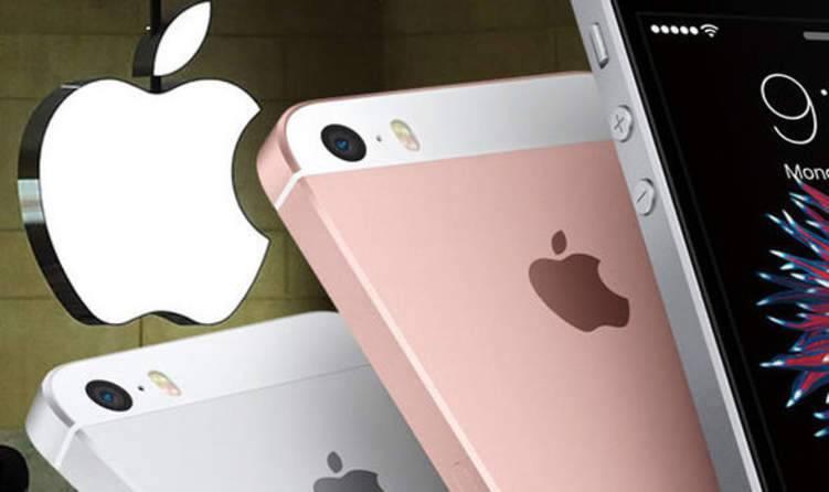 """ألمانيا تحظر بيع هواتف """"أيفون"""".. والسبب؟"""
