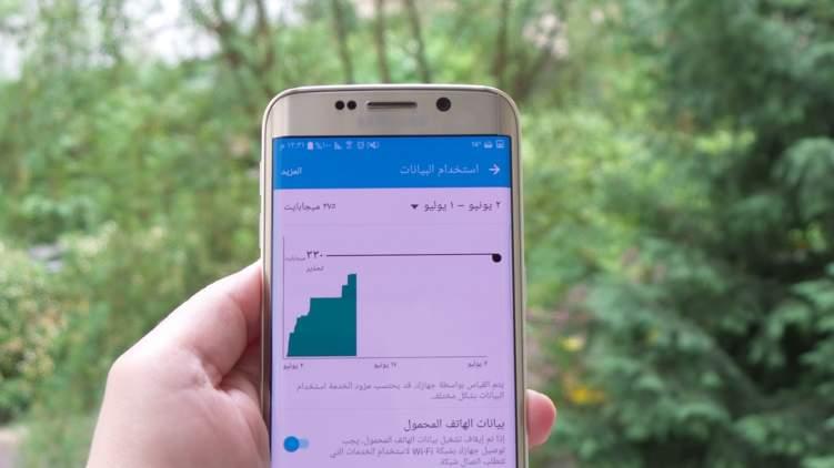 """الكويت الأرخص خليجياً وسورية عربياً  في كلفة """"الغيغا بايت"""""""