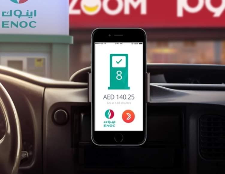 """الدفع عبر الهواتف في محطات """"إينوك"""" و""""إيبكو"""" بالإمارات"""
