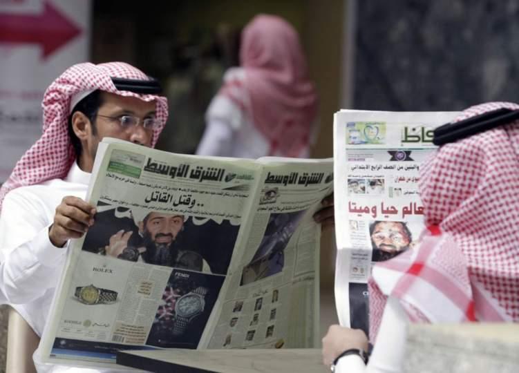 المعلمون في السعودية يحتفون بعد صدور هذا القرار