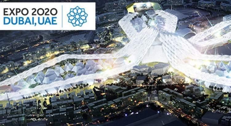 """كم سعر تذكرة الدخول لـ""""اكسبو دبي 2020""""؟"""