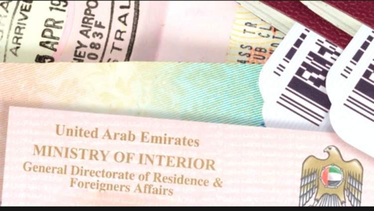 الإمارات تمنح تأشيرات مدتها خمس سنوات لرواد الأعمال