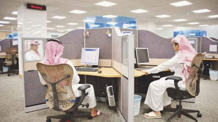السعودية تعاقب الموظفين المتغيبين في أول دوام بعد إجازة الفطر