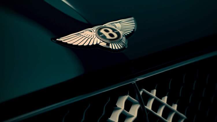 التجارة السعودية تعلن عن استدعاء عدد من سيارات بنتلي بالمملكة.. والسبب؟