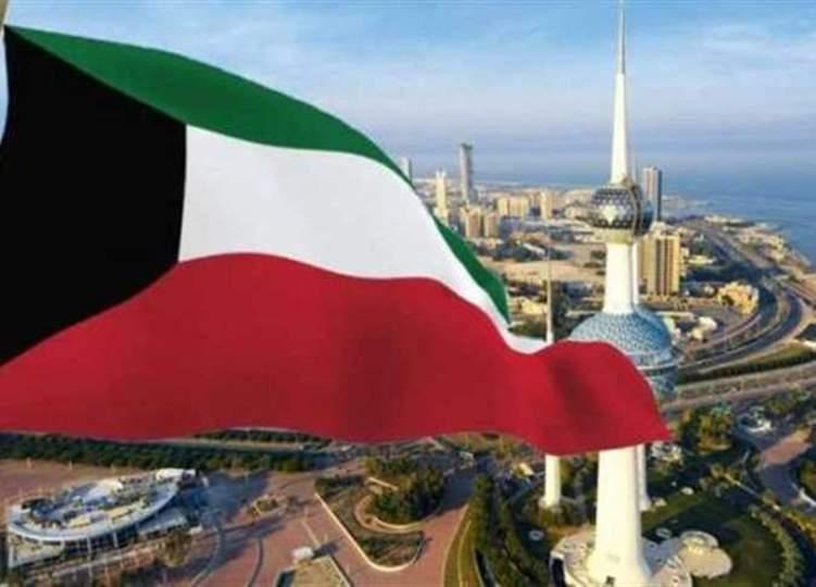 الكويت تخطط لزيادة رسوم إقامات الوافدين