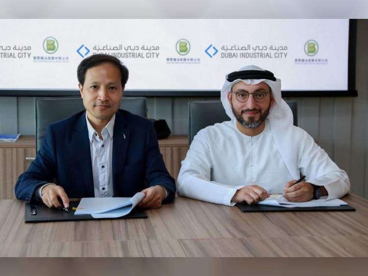 الإمارات تحتضن أول مصنع نودلز أرز في المنطقة