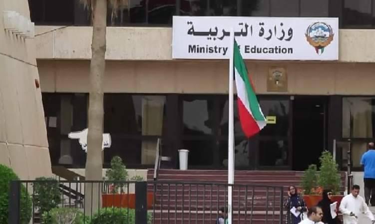 """لا تعليم حكومي لأبناء """"البدون"""" في الكويت"""