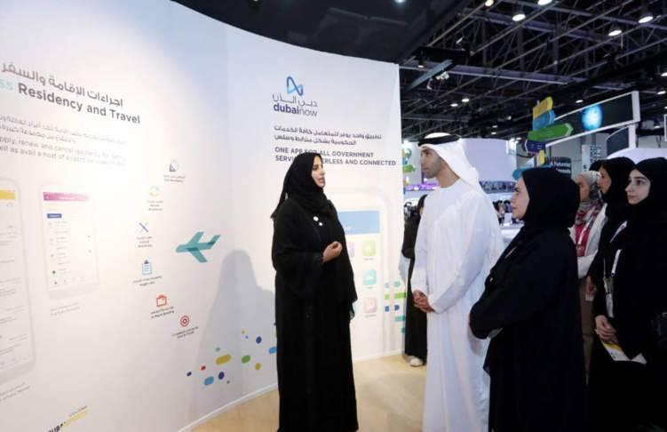 أحدث تطبيق لخدمات السفر الإلكترونية في الإمارات