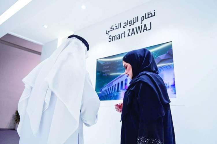 زواج بلا ورق في دبي بحلول 2020