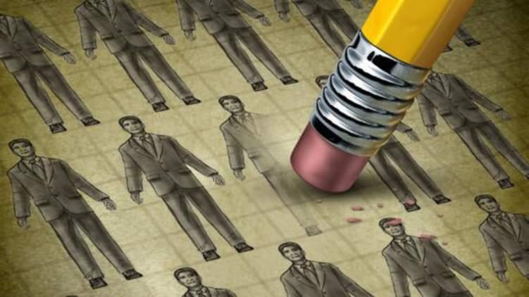 بنك عالمي يلغي 35 ألف وظيفة