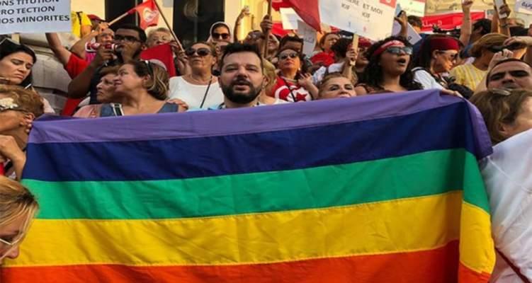 في تونس.. حقوق المثليين مكفولة بأمر القانون