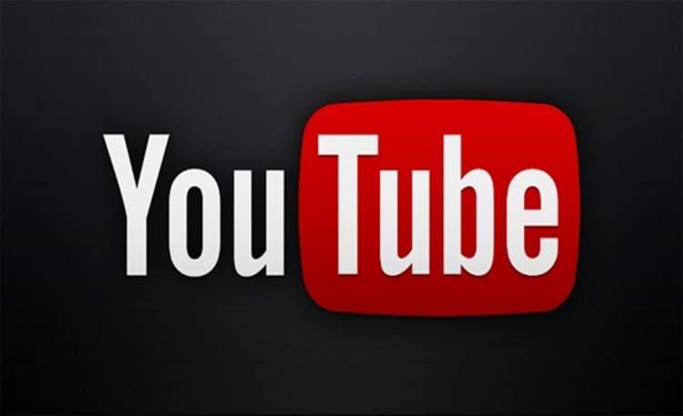 تخفيض جودة مقاطع الفيديو على يوتيوب