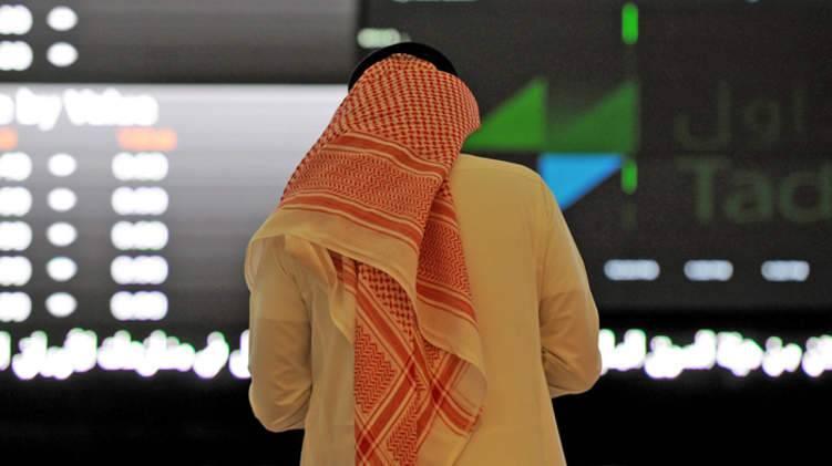 السعودية تفرض إجراءات تقشفية صارمة