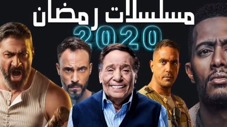 4 مسلسلات رمضانية تتصدر قائمة الترند في تويتر