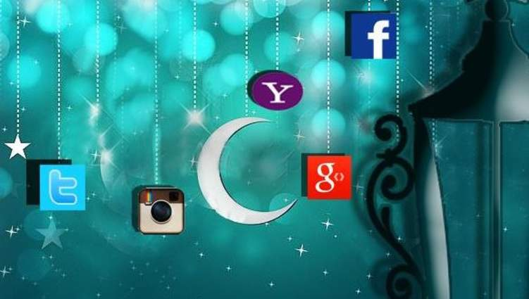 ماذا قدمت منصات التواصل للمسلمين في رمضان؟