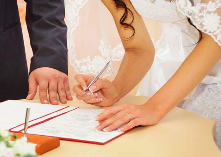 عقود الزواج الإلكترونية عوضاً عن الورقية في السعودية