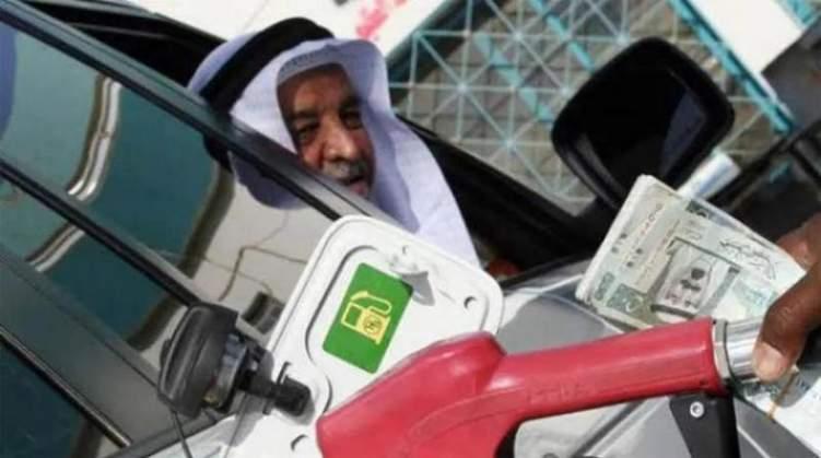 السعودية: تعديل جديد في أسعار البنزين