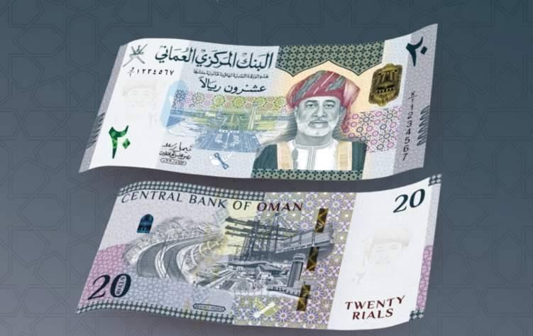 في عُمان.. فئات نقدية جديدة بصورة السلطان هيثم