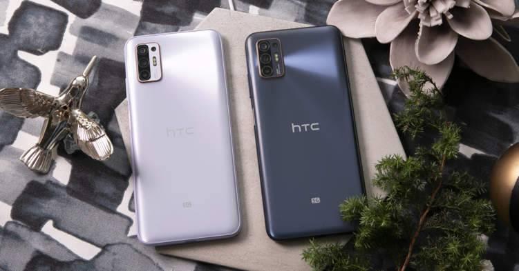 موبايل HTC الجديد بمواصفات عالية وسعر اقتصادي.. إليك التفاصيل