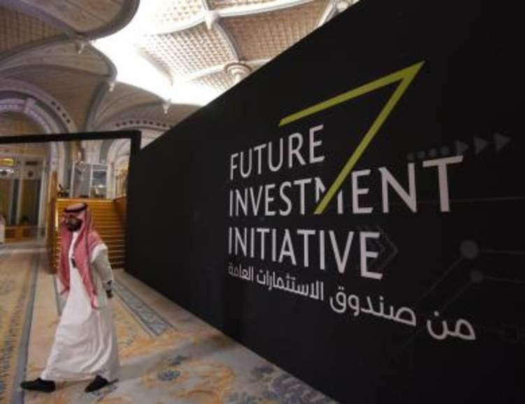 السعودية تدخل في سباق الاستحواذ على نادٍ إيطالي