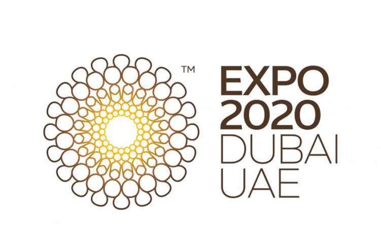 مبادرة استثنائية من اكسبو 2020 لجميع المشاركين