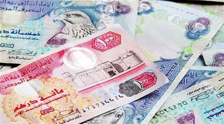إصدار عملة ورقية جديدة في الإمارات