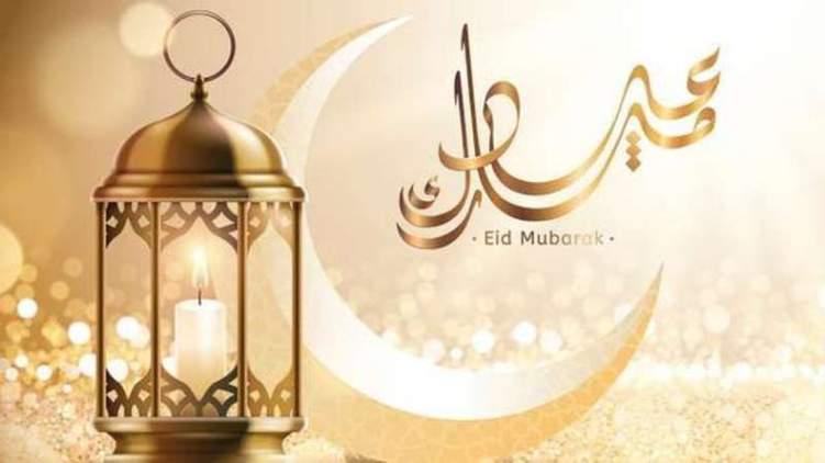 متى تبدأ إجازة عيد الفطر في الإمارات؟