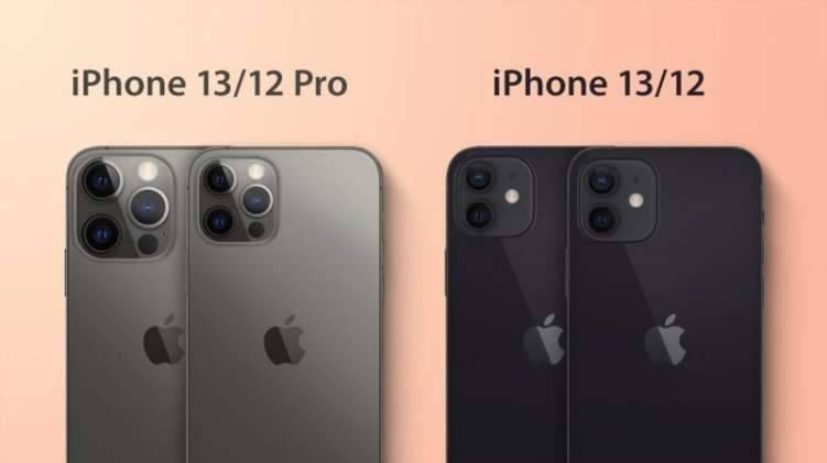 كيف سيكون شكل هاتف آيفون 13؟