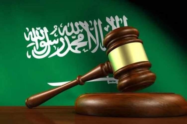 إلغاء تسليم المرأة إلى محرمها في السعودية!