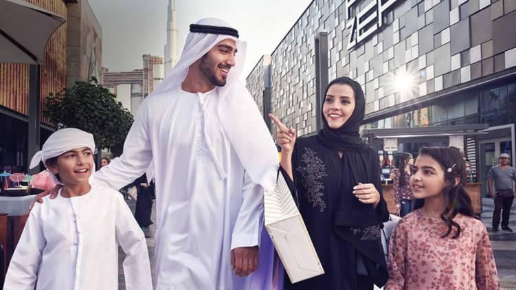 إليك باقة العروض الترفيهية في دبي خلال عطلة العيد