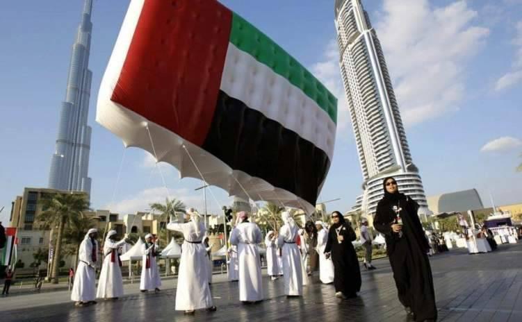 أخبار سارة لمواطني دولة الإمارات