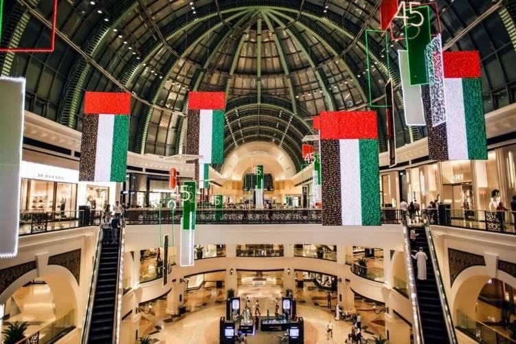 هل ستغير الإمارات أيام عطلة نهاية الأسبوع؟